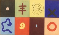 Jugar a ver (0) colores