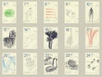 Diario de un dibujante - Julio