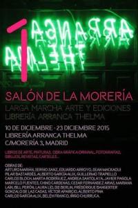 2015 Salón de la Moreira